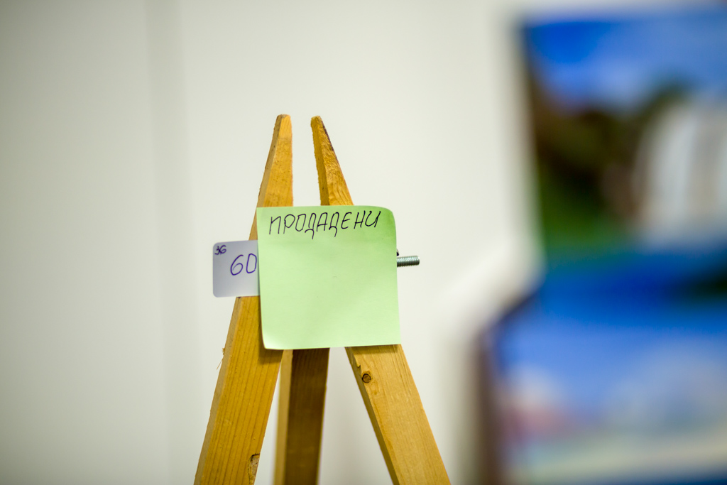 фотограф за събития