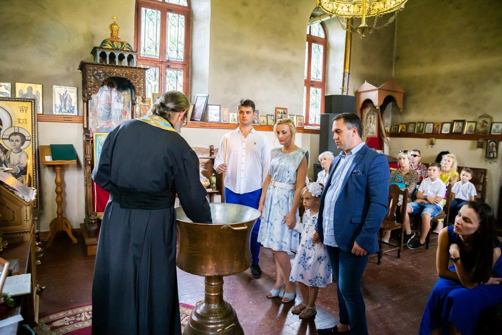 Германски манастир Св. Иван Рилски
